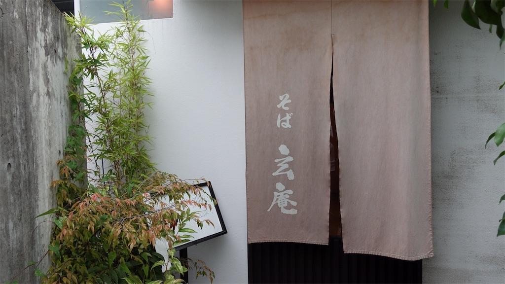 f:id:ikkoshinagawa:20180611100636j:image