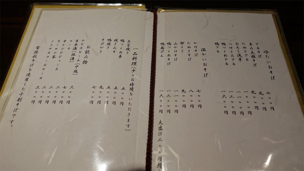 f:id:ikkoshinagawa:20180611100703j:image