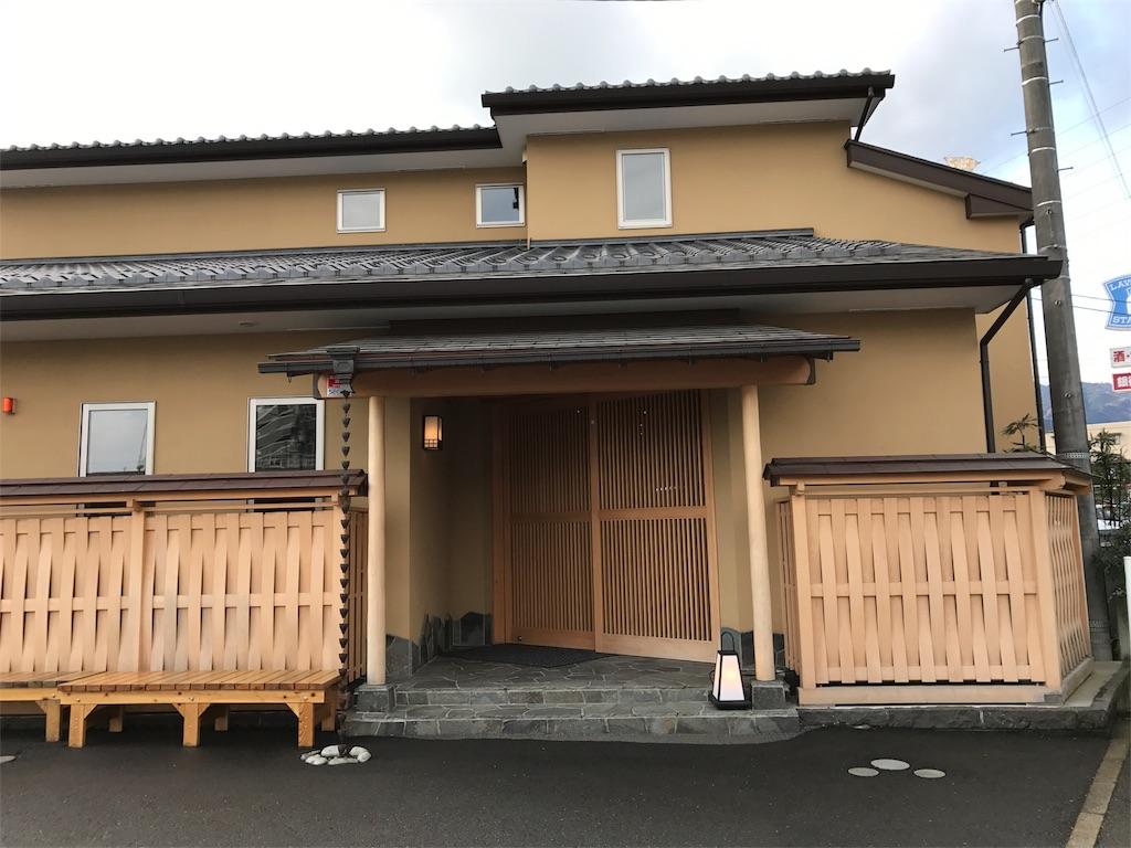 f:id:ikkoshinagawa:20180611205337j:image