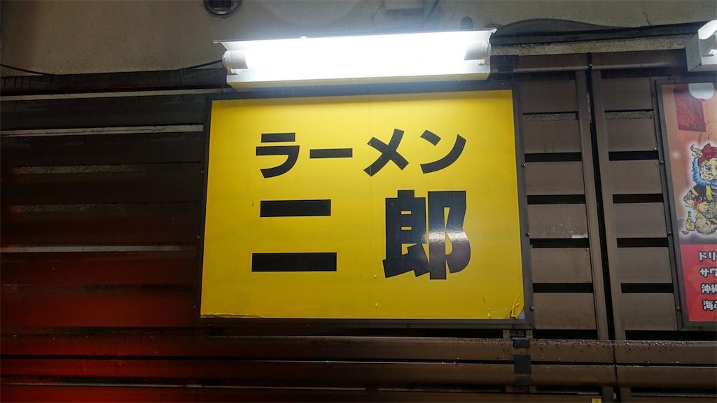 f:id:ikkoshinagawa:20180611211316j:image
