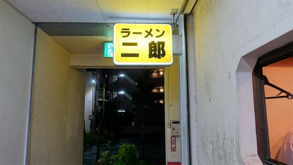 f:id:ikkoshinagawa:20180611211334j:image
