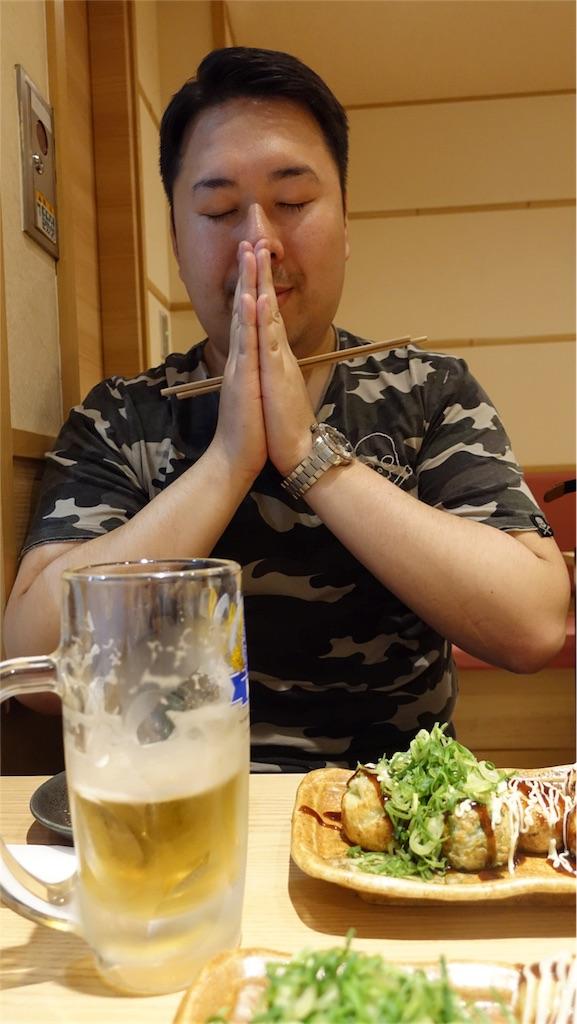 f:id:ikkoshinagawa:20180611232343j:image