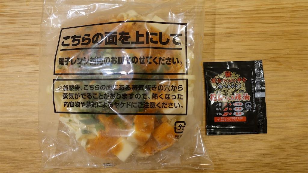 f:id:ikkoshinagawa:20180612214740j:image