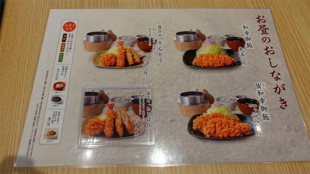 f:id:ikkoshinagawa:20180614074547j:image