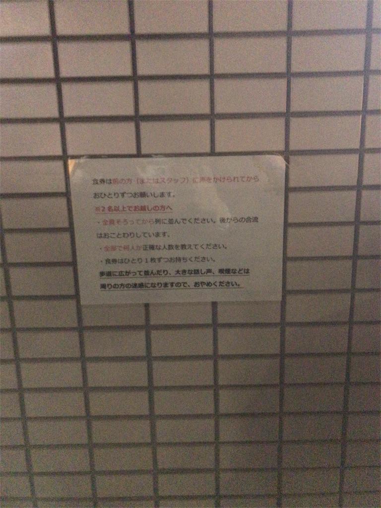 f:id:ikkoshinagawa:20180616082818j:image