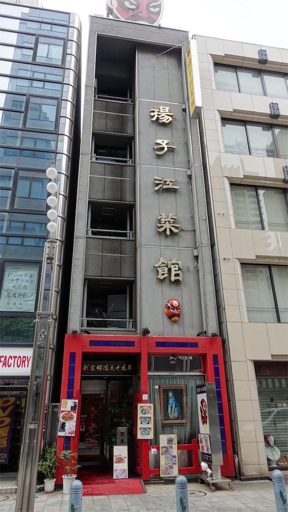 f:id:ikkoshinagawa:20180617134421j:image