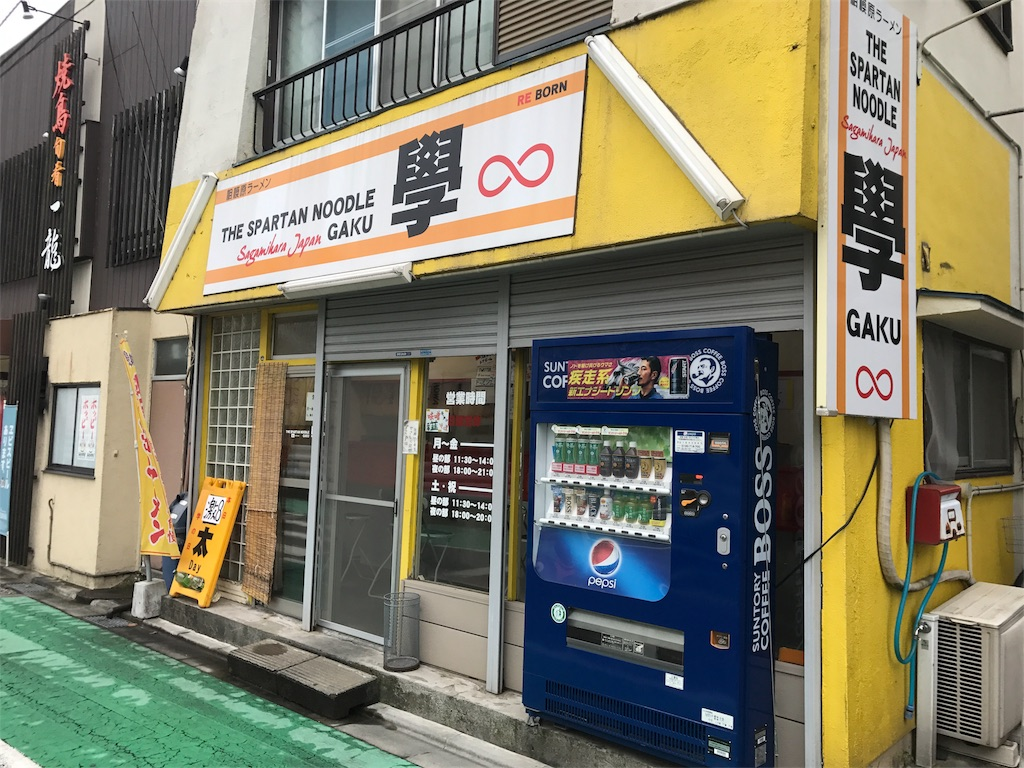 f:id:ikkoshinagawa:20180618131327j:image