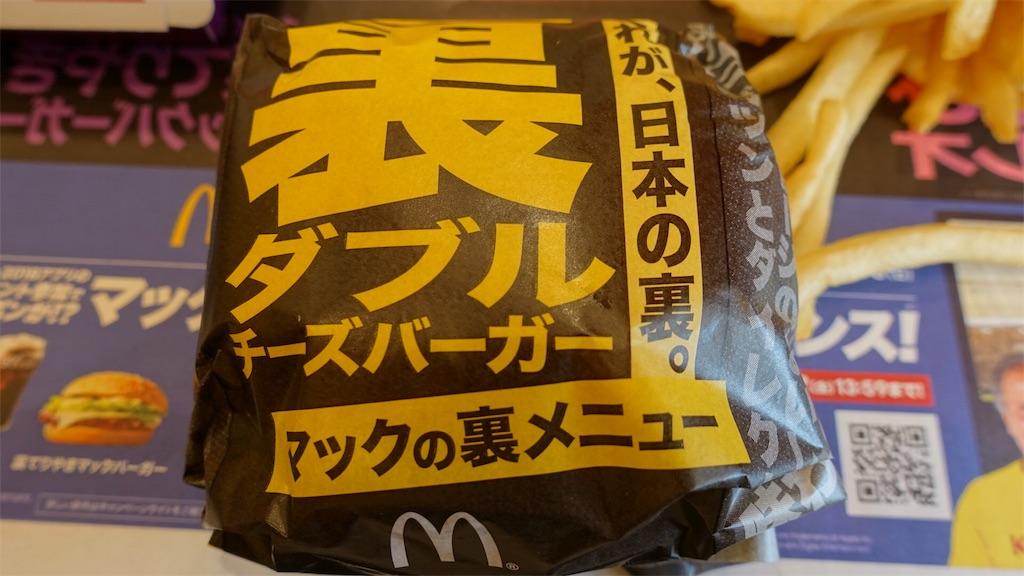f:id:ikkoshinagawa:20180619124426j:image