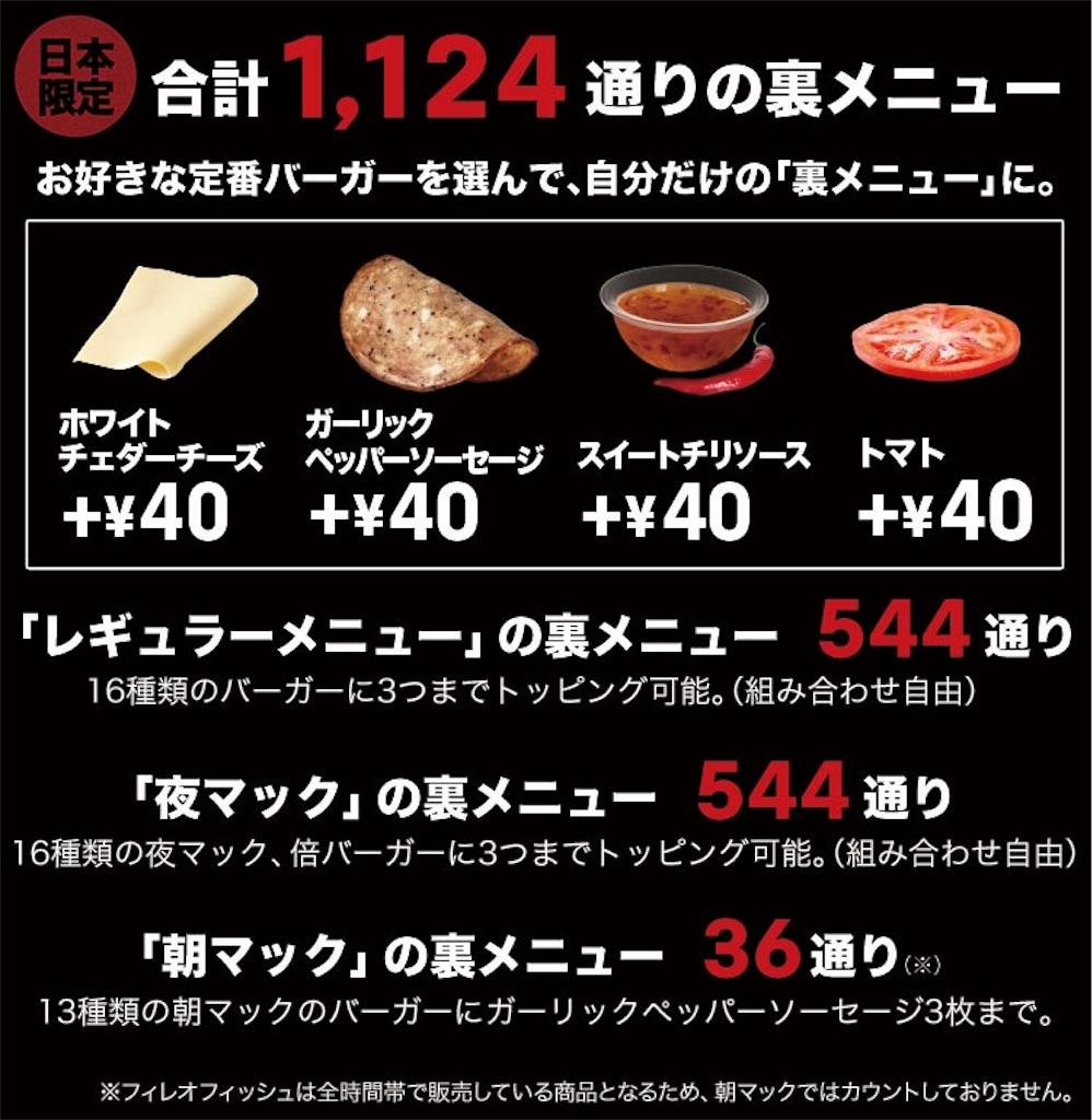 f:id:ikkoshinagawa:20180619194501j:image