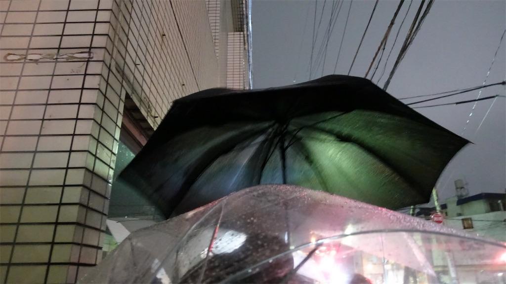 f:id:ikkoshinagawa:20180620221432j:image