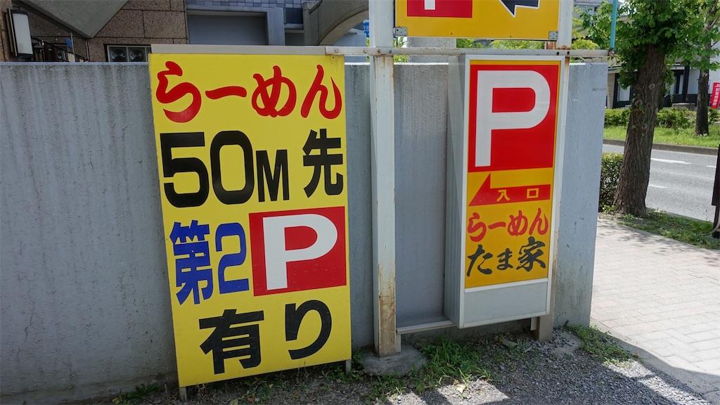 f:id:ikkoshinagawa:20180627153212j:image