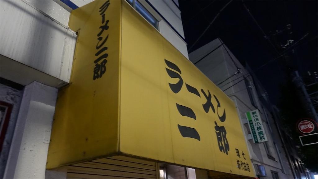 f:id:ikkoshinagawa:20180628202517j:image
