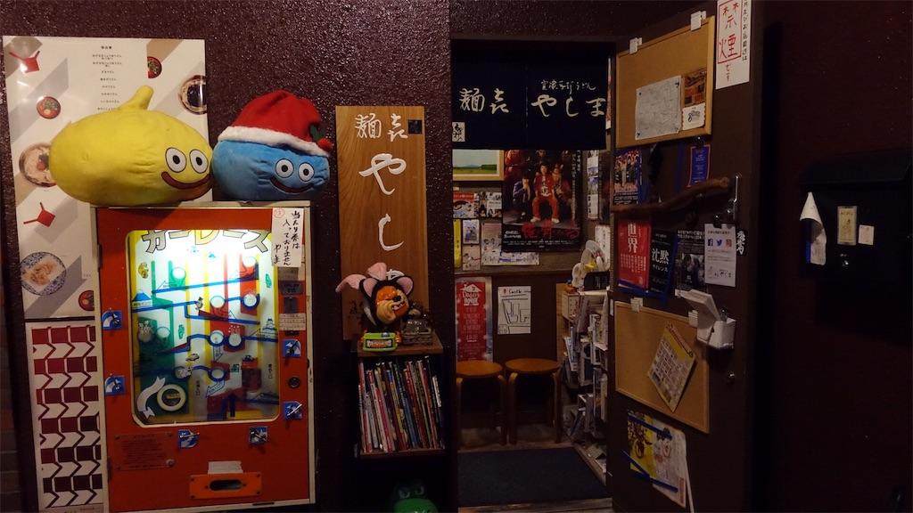 f:id:ikkoshinagawa:20180629214528j:image