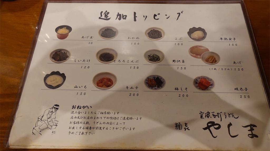 f:id:ikkoshinagawa:20180629214544j:image