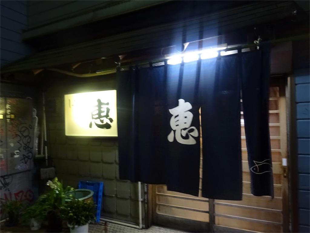 f:id:ikkoshinagawa:20180701170854j:image