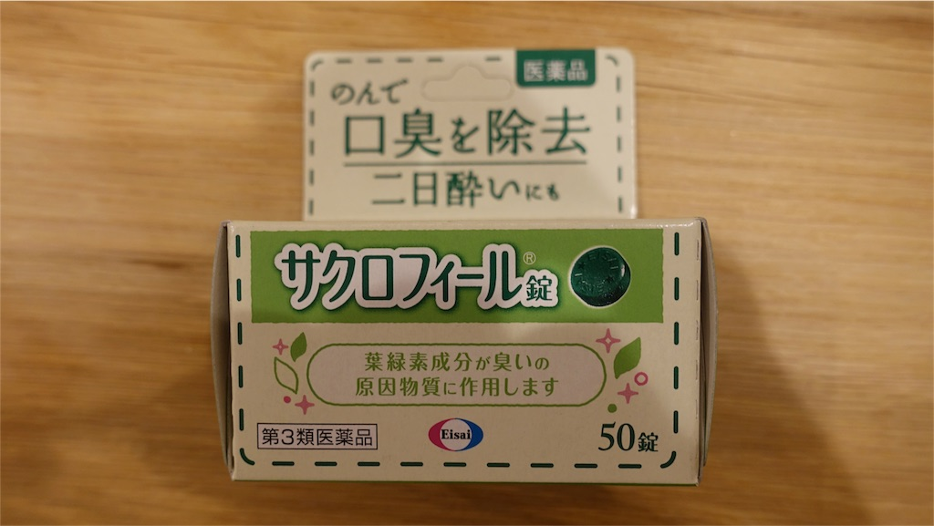 f:id:ikkoshinagawa:20180701170943j:image