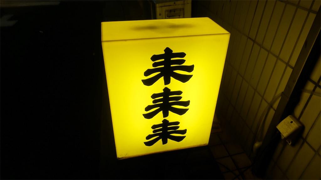 f:id:ikkoshinagawa:20180701204216j:image