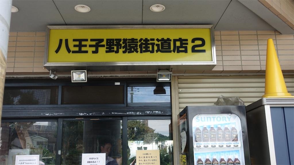 f:id:ikkoshinagawa:20180703135500j:image
