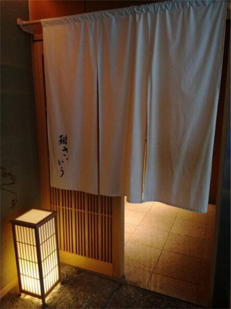 f:id:ikkoshinagawa:20180705162441j:image
