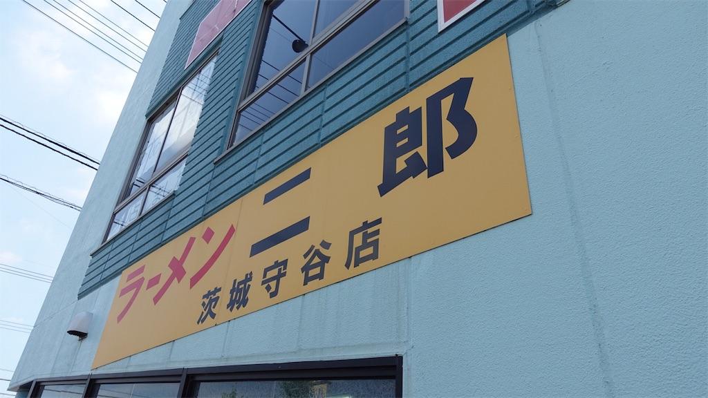 f:id:ikkoshinagawa:20180711170259j:image