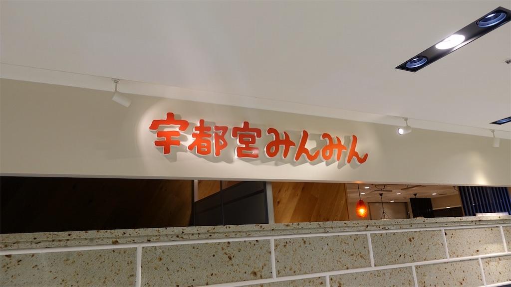 f:id:ikkoshinagawa:20180716150418j:image