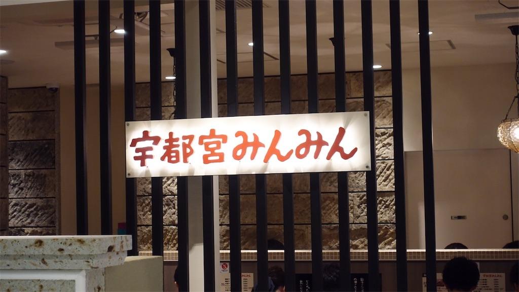 f:id:ikkoshinagawa:20180716150508j:image