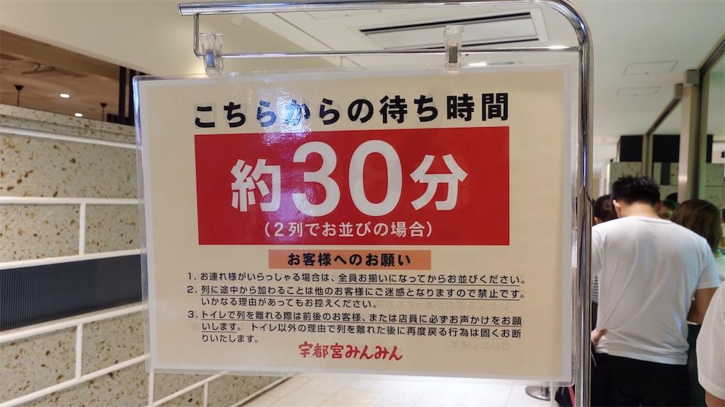 f:id:ikkoshinagawa:20180716150532j:image