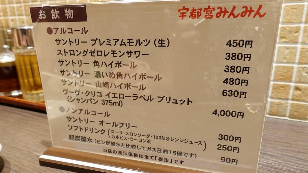 f:id:ikkoshinagawa:20180716150540j:image