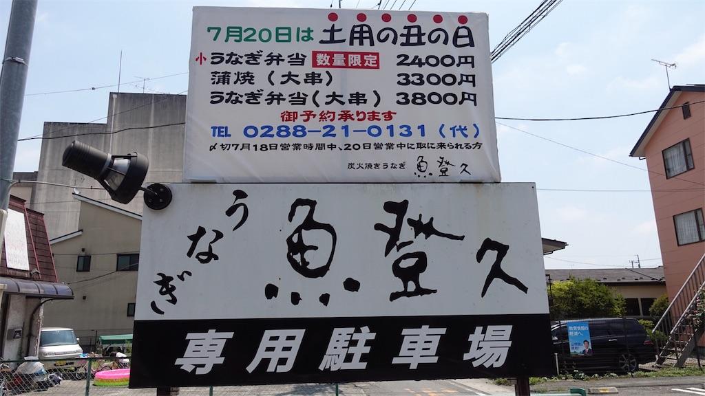 f:id:ikkoshinagawa:20180716151242j:image
