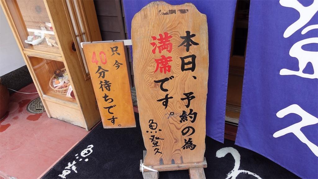 f:id:ikkoshinagawa:20180716151434j:image