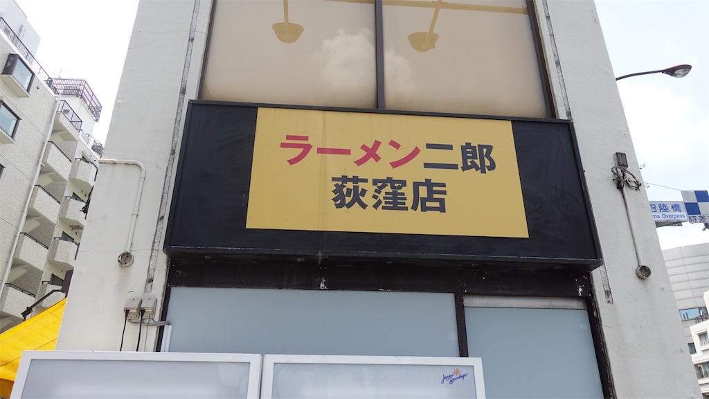 f:id:ikkoshinagawa:20180717194018j:image