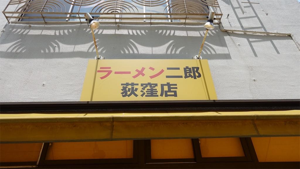 f:id:ikkoshinagawa:20180717194023j:image