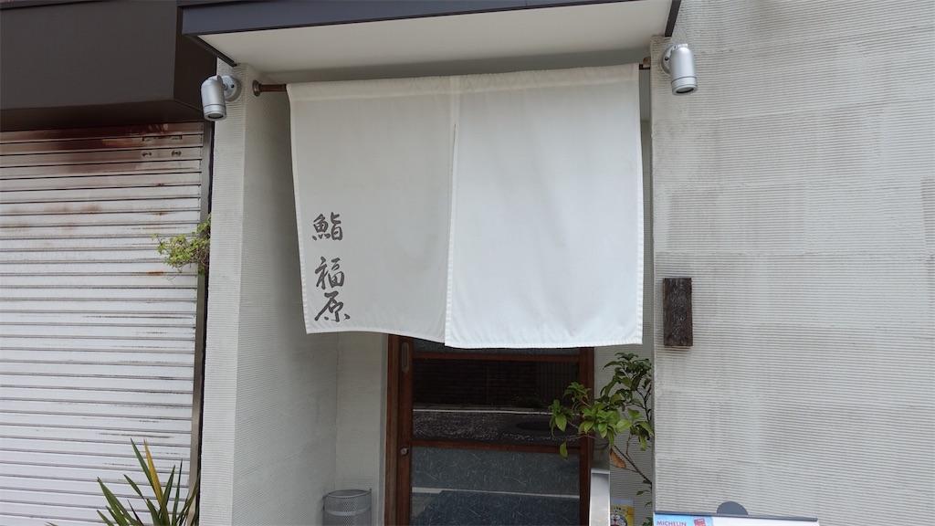 f:id:ikkoshinagawa:20180718130923j:image