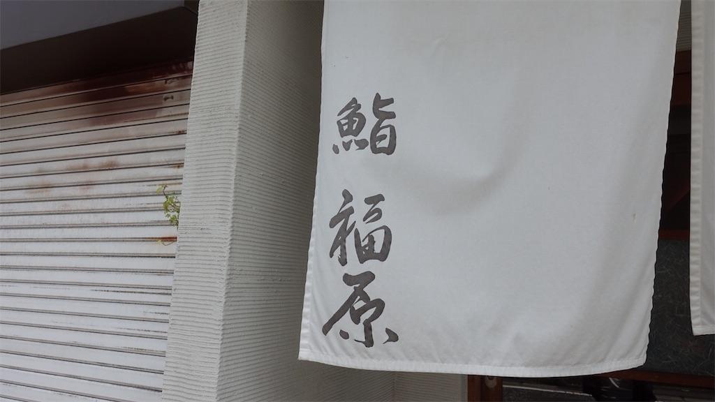 f:id:ikkoshinagawa:20180718130928j:image