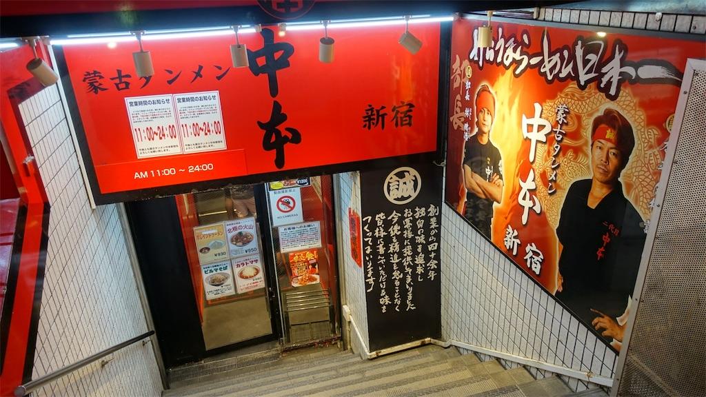 f:id:ikkoshinagawa:20180722112912j:image