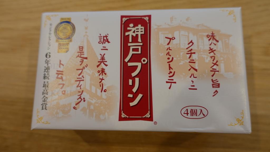 f:id:ikkoshinagawa:20180722151941j:plain