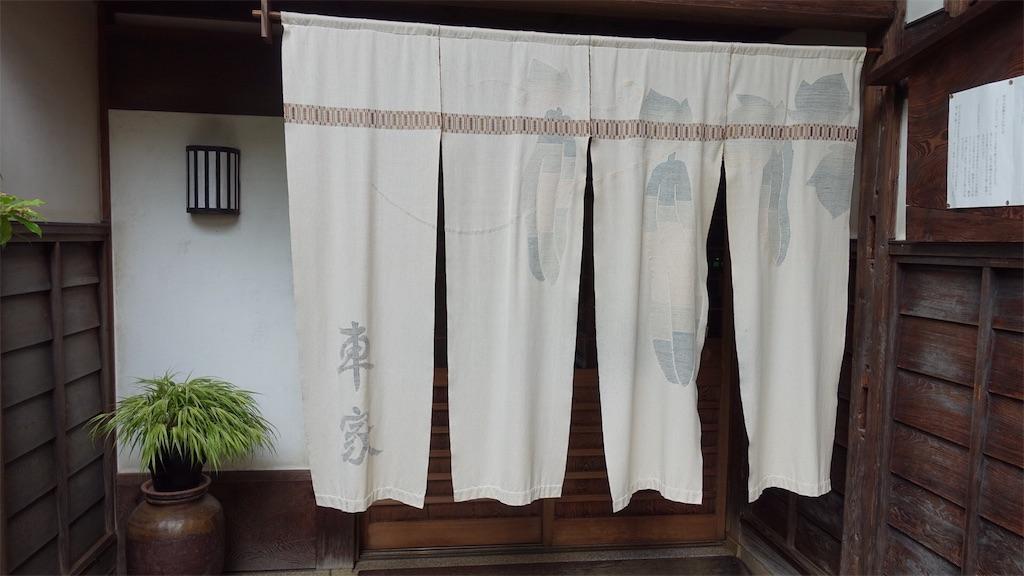f:id:ikkoshinagawa:20180726192015j:image