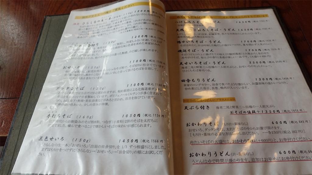 f:id:ikkoshinagawa:20180726192103j:image