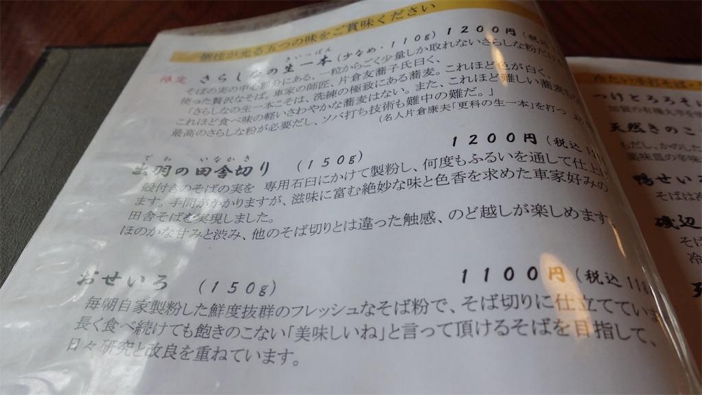 f:id:ikkoshinagawa:20180726192106j:image