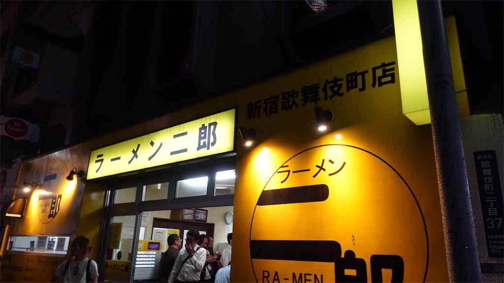 f:id:ikkoshinagawa:20180728091118j:image