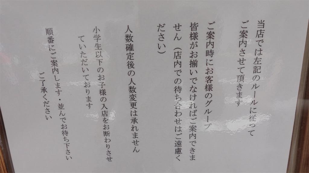 f:id:ikkoshinagawa:20180728115430j:image