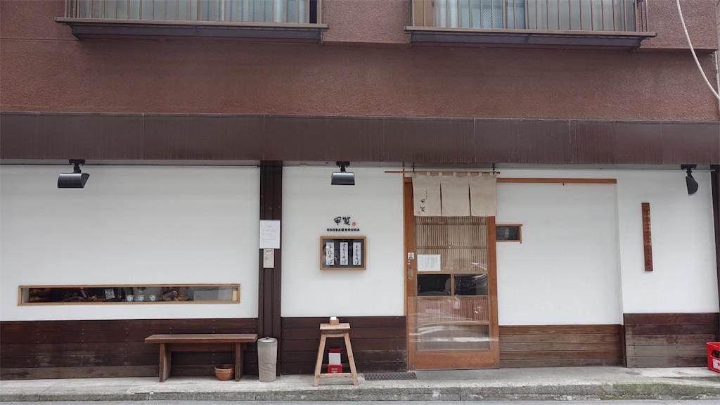 f:id:ikkoshinagawa:20180728115459j:image