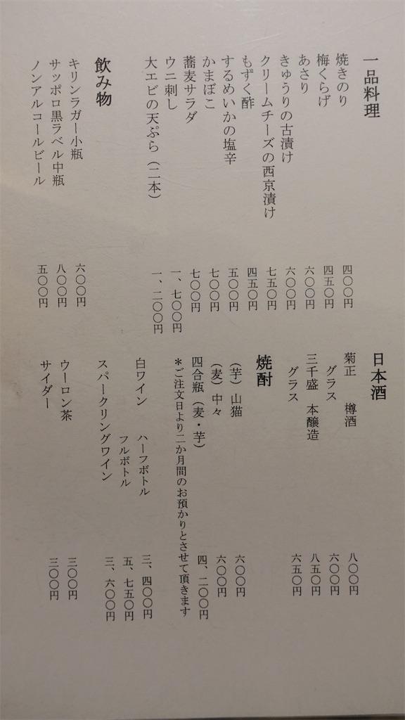 f:id:ikkoshinagawa:20180728115550j:image