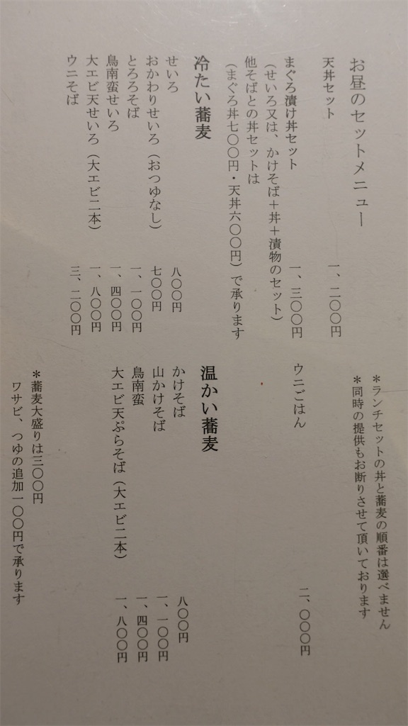 f:id:ikkoshinagawa:20180728115553j:image