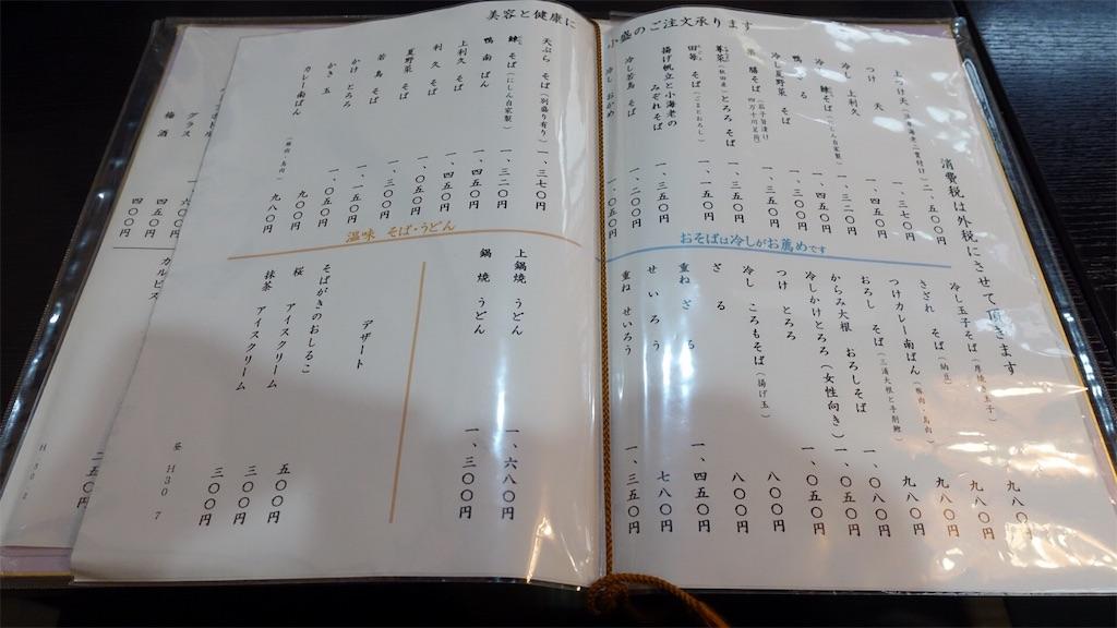 f:id:ikkoshinagawa:20180729083056j:image