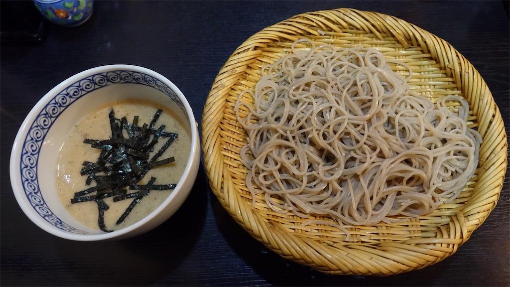 f:id:ikkoshinagawa:20180729083127j:image