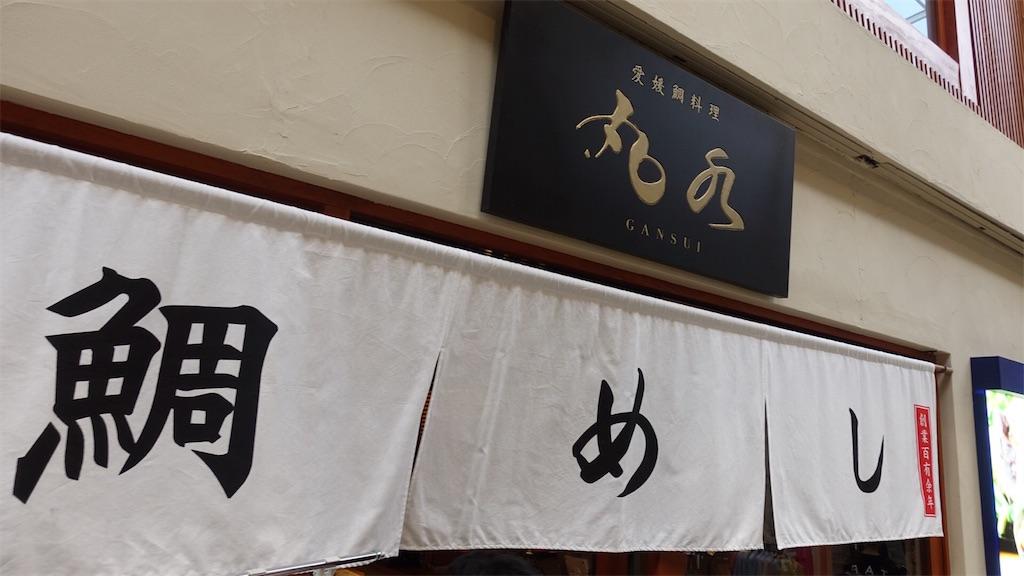 f:id:ikkoshinagawa:20180802144736j:image