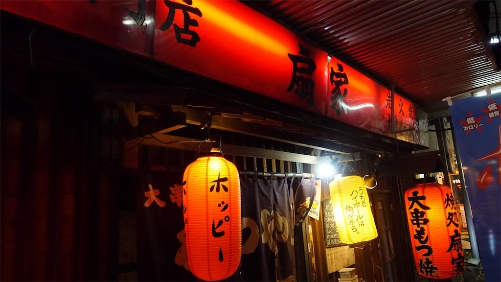 f:id:ikkoshinagawa:20180802203612j:image