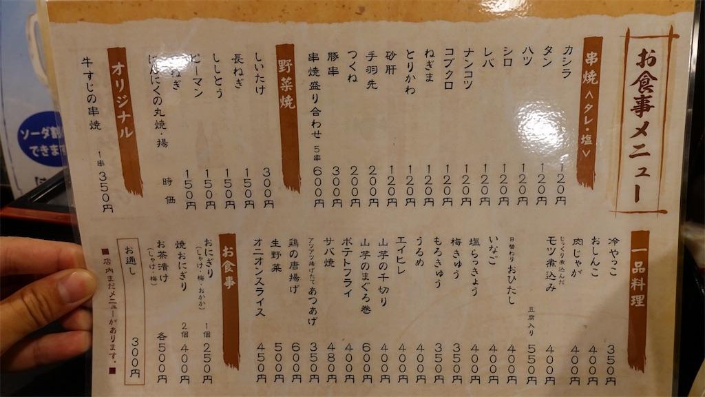 f:id:ikkoshinagawa:20180802203639j:image