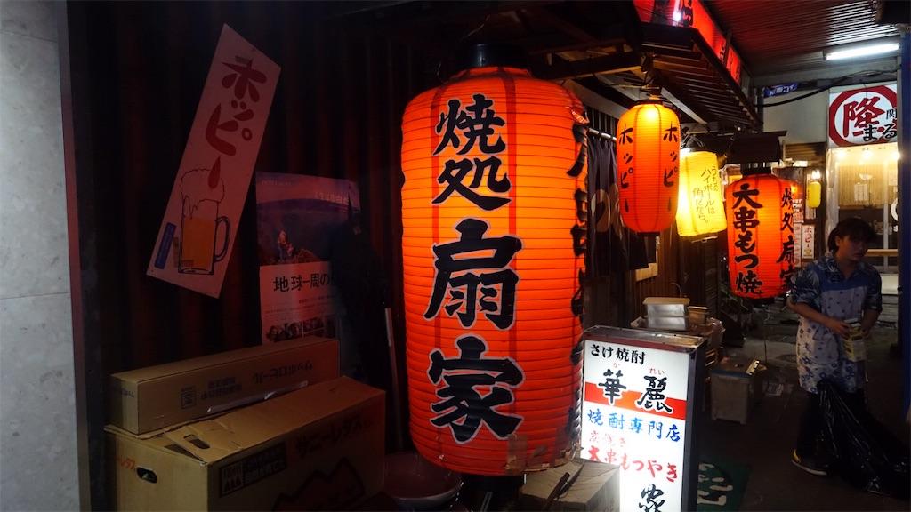 f:id:ikkoshinagawa:20180802204020j:image